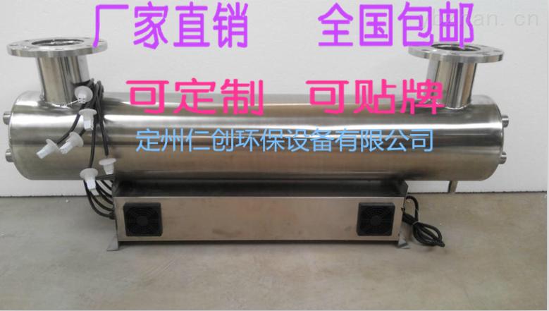 大型紫外线消毒器