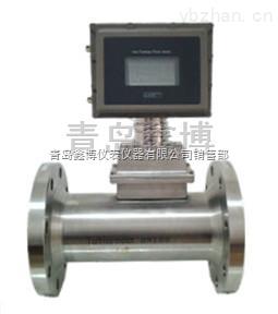 黑龙江天然气涡轮流量计生产厂家
