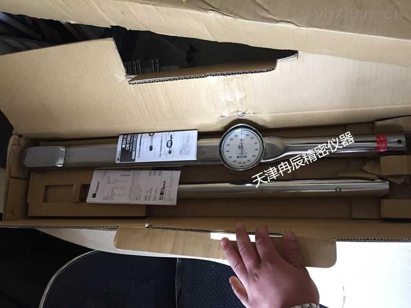 日本东日DBE700N-S扭力扳手现货