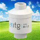 医疗氧气(O2)传感器 M-12