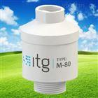 医疗氧气(O2)传感器 M-80