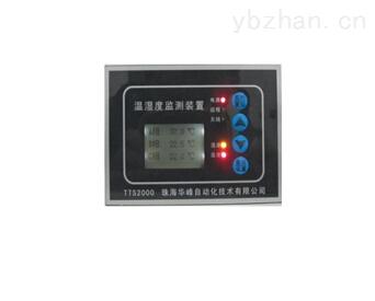 柜装无线测温接收终端