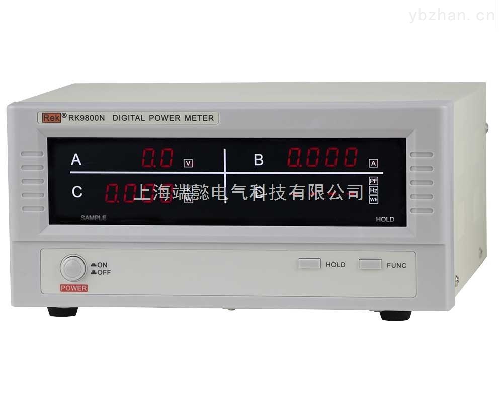 rk9830n 三相智能电量测量仪