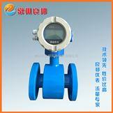 一体化高精度废水流液体电磁流量计