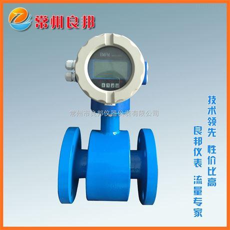 高精度高質量智能衛生型電磁流量計