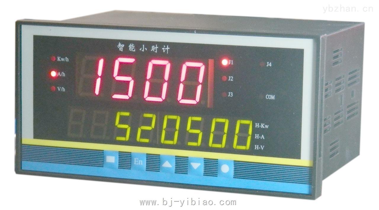 YK-33A/B-J1-DA10-電池充電放電電池電量顯示器 正負安培小時計 正負
