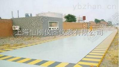 江苏50吨电子地磅厂家