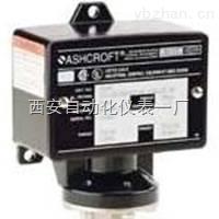 D400防水型压力开关