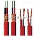 热电偶,热电阻补偿导线