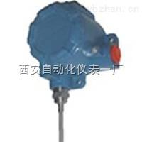 444-6H温度变送器