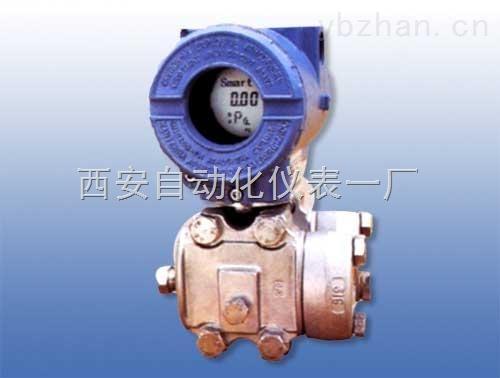 新疆1151DP差压变送器