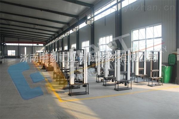 擠壓成型方管Z大拉力強度試驗機專業供應商
