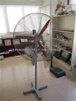 厂用防爆新型摇头扇FB-500功率(kw) 0.37风量m3/h