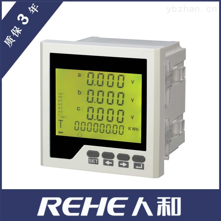 数显多功能监控仪表,160型液晶三相多功能表