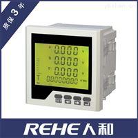 RH-3FHD6Y数显多功能液晶电力仪表