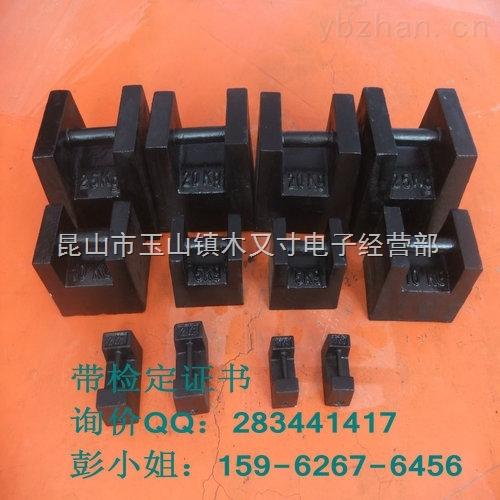 南京10吨铸铁砝码市场价格多少钱