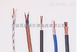 KX-VV热电偶补偿电缆