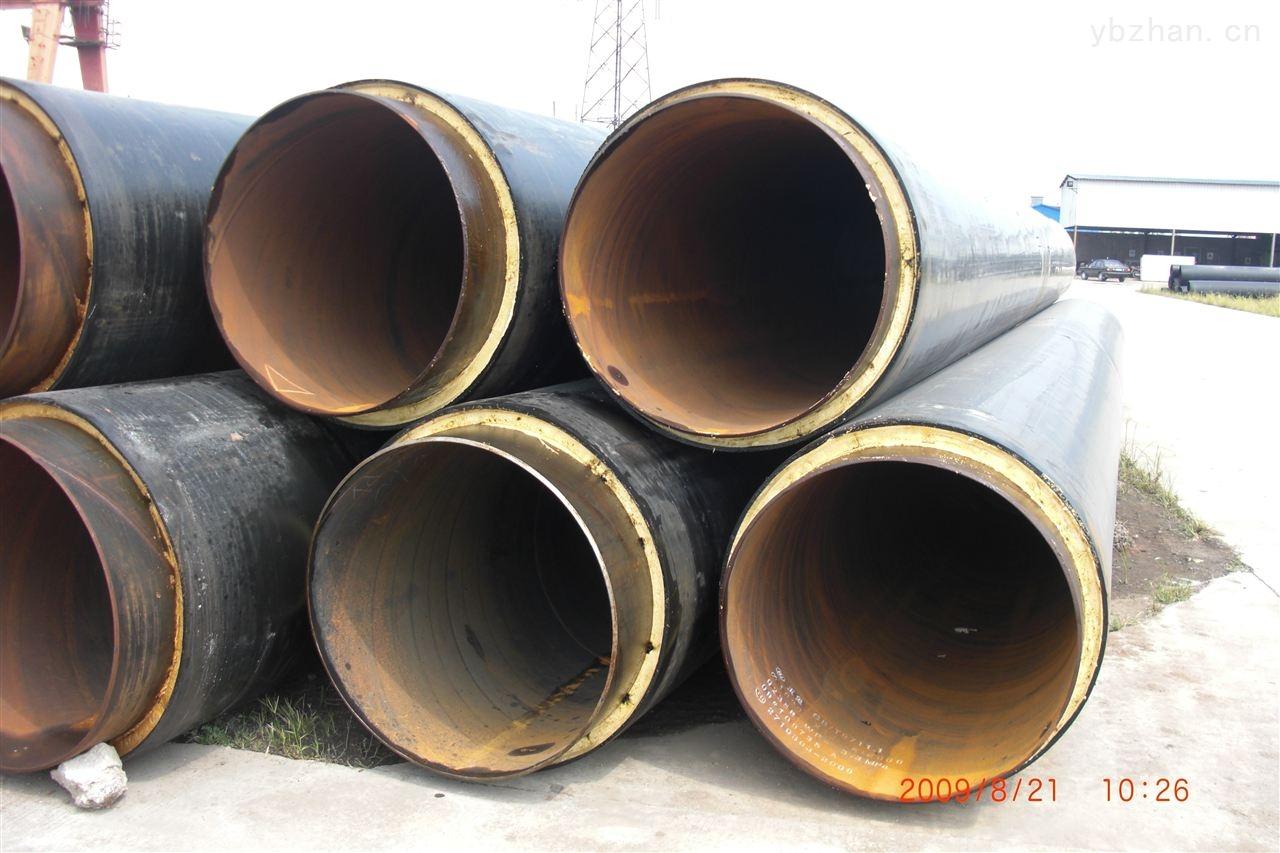 耐高温蒸汽直埋保温管,蒸汽保温管