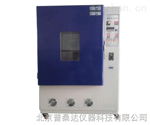 北京高溫換氣老化實驗箱