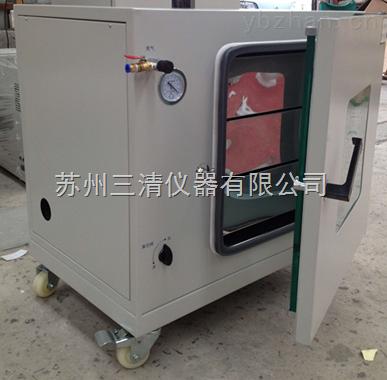250升可定制真空干燥箱,立式,台式,防爆真空烘箱