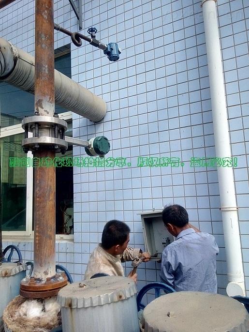 铝土浆流量计永州市厂家,一切为用户着想