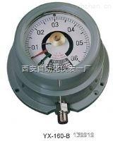 YX-160B_防爆电接点压力表