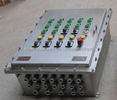 304不銹鋼防爆配電箱