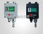 压力控制器-YWK-50C