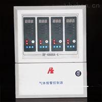 溴甲烷氣體報警器