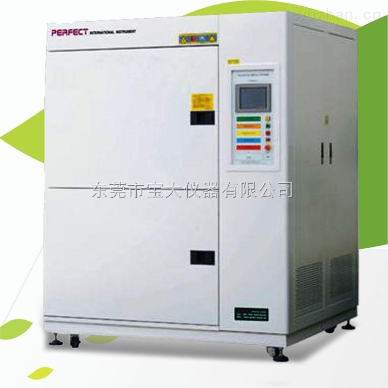 温度冲击试验箱,冷热冲击试验箱,高低温冲击试验机