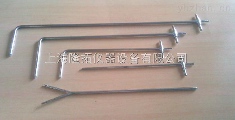 L型標準皮托管4*200mm,畢托管生產廠家