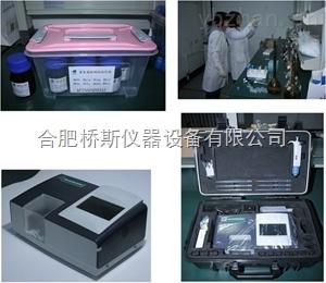 便携式重金属测试仪供应商BR-CF淄博重金属测试仪