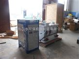 重慶市LR型高效復合二氧化氯發生器節約多達20%的電量