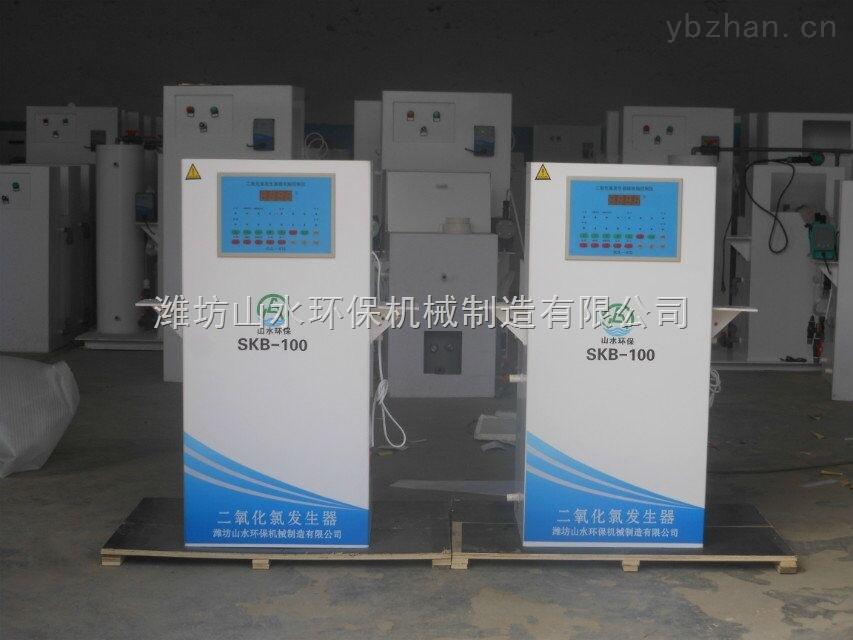 宁夏OTH型高效复合二氧化氯发生器山水环保有保障 敢承诺的厂家