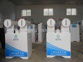 云南省HTF型高效復合二氧化氯發生器八月買就送大禮