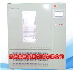 GD-JS-150智能恒温恒湿试验箱