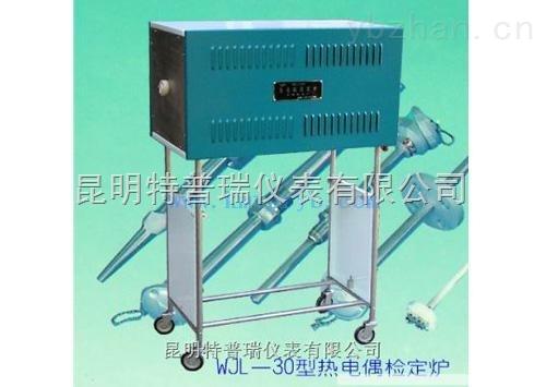 热电偶检定炉