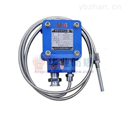 BHD2-10/127-2T 矿用隔爆型低压电缆接线盒