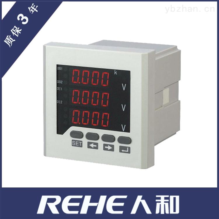 80*80数显三相液晶电压表