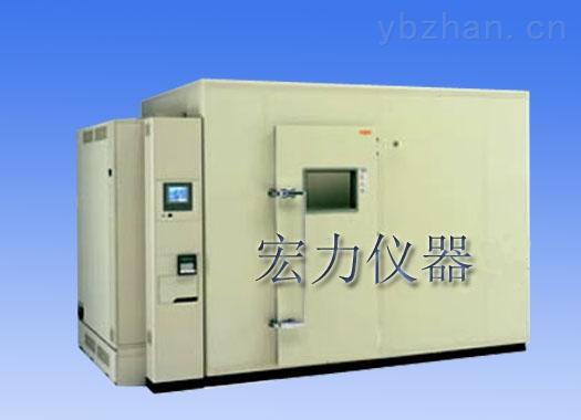 现货供应步入式恒温恒湿试验箱
