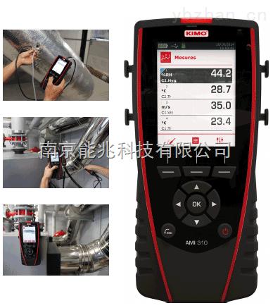 kimo 多功能风速测量仪