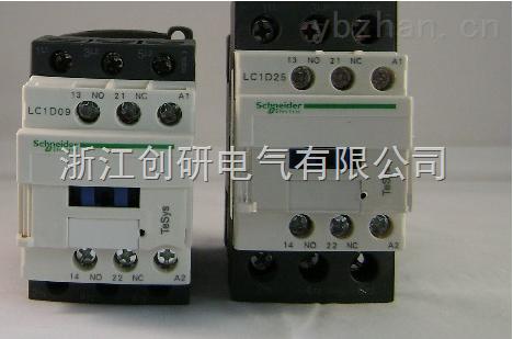 lc1-d06_接触器