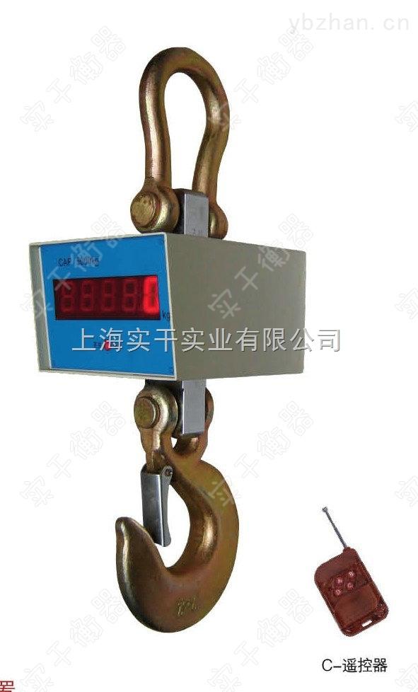北京2T防爆電子吊秤