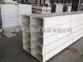 塑钢硬质电缆桥架KHQJ-C-1A  300*100