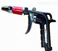 ST301離子風槍