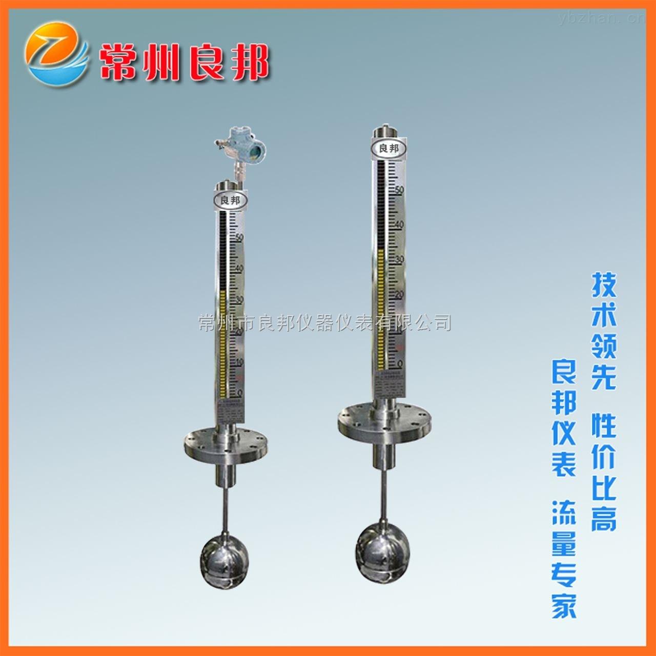 UHZ-517D-頂裝式磁翻板液位計 廠家生產價格實惠 內襯四氟耐腐蝕耐高溫