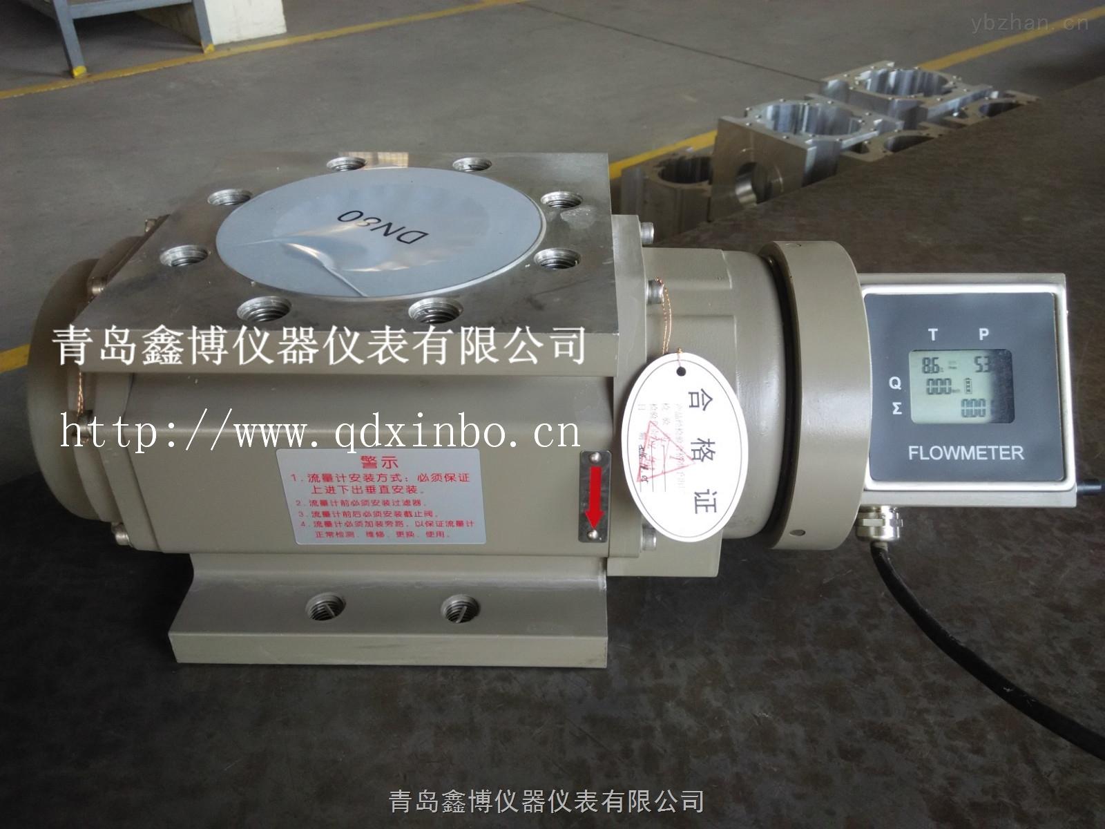 山東氣體流量計,氣體羅茨腰輪流量計