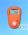便攜式環氧乙烷檢測儀 環氧乙烷報警儀