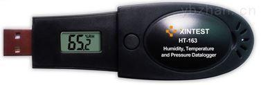 数显温湿度记录仪 气压表