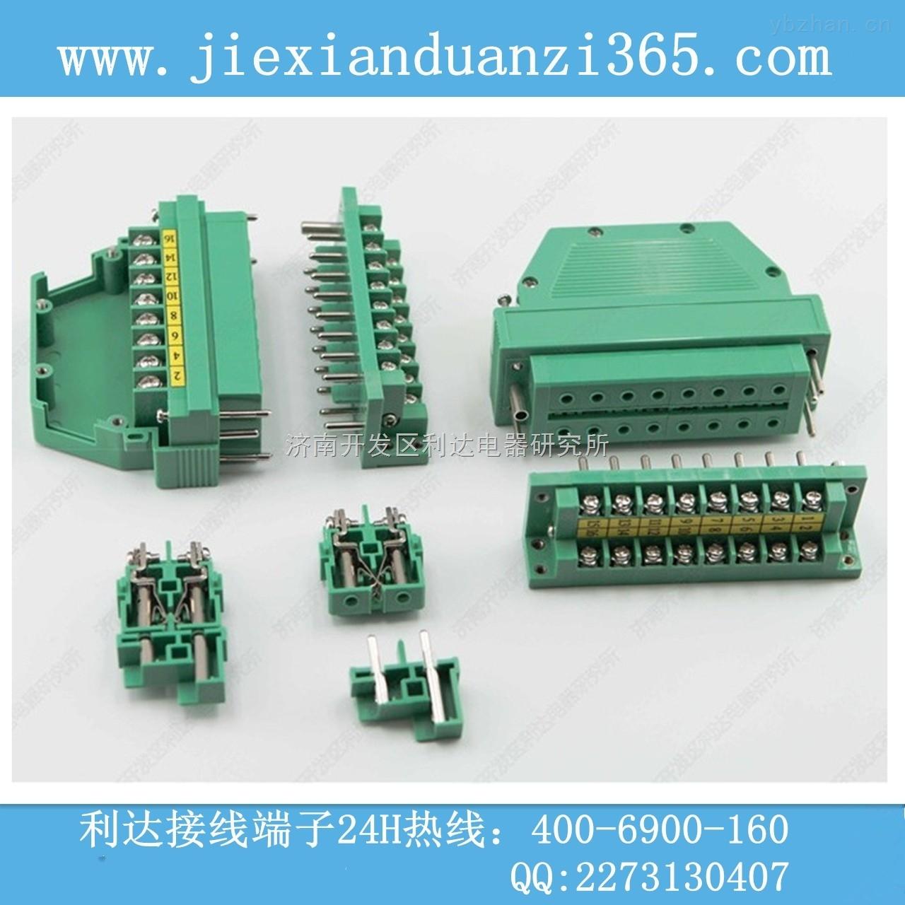 线簧插孔接线端子CS6-12T/Z简介 插孔内部多线与插针接触,这就从根本上解决了常规插拔式端子,2点接触导致电阻过小,电流过大发热的问题。这项技术源自158军工厂。 这款插拔式接线端子是电力系统自动化上面,专用的继电保护连接器,采用新型插座与插头及整体式线簧插孔两项最新专利,具有高可靠电接触性能,结构新颖,使用方便,特点明显,插头与插座分离4mm时插座自动短接。 本产品主要用于电力系统继电保护控制柜,屏或外部电路不允许开路的电控设备及其他工业自动化控制柜上的器连接,可根据用户要求组成2、4、614、1